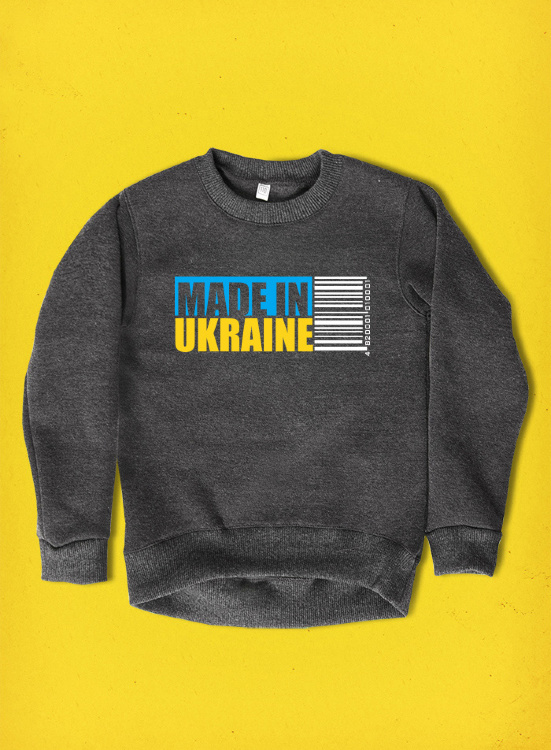 Made in Ukraine, свитшот